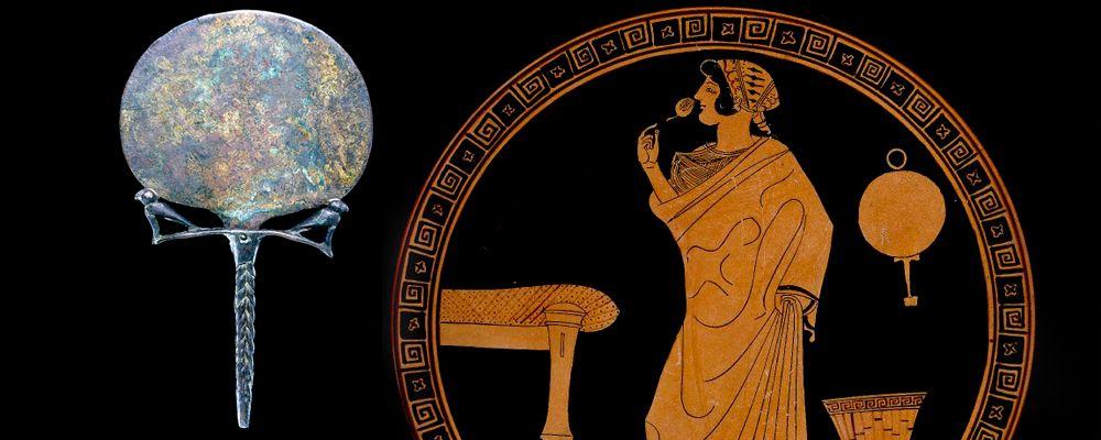 Confira a Surpreendente História dos Espelhos!